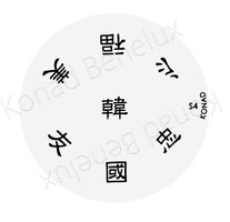 Konad Image Plate(Special)-04