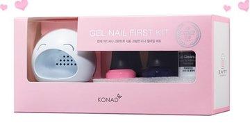 Gel nail frist kit excellent